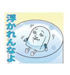 【氷結!】Mr.上から目線(個別スタンプ:9)
