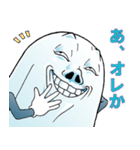 【氷結!】Mr.上から目線(個別スタンプ:10)