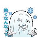 【氷結!】Mr.上から目線(個別スタンプ:11)