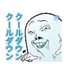 【氷結!】Mr.上から目線(個別スタンプ:12)