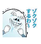 【氷結!】Mr.上から目線(個別スタンプ:19)