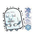 【氷結!】Mr.上から目線(個別スタンプ:21)