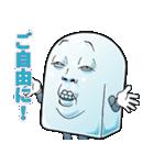 【氷結!】Mr.上から目線(個別スタンプ:22)