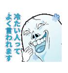 【氷結!】Mr.上から目線(個別スタンプ:23)