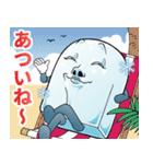 【氷結!】Mr.上から目線(個別スタンプ:24)