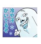 【氷結!】Mr.上から目線(個別スタンプ:25)