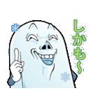 【氷結!】Mr.上から目線(個別スタンプ:26)