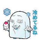 【氷結!】Mr.上から目線(個別スタンプ:28)