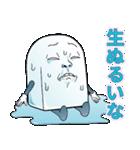 【氷結!】Mr.上から目線(個別スタンプ:29)