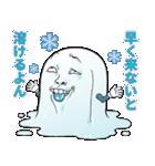 【氷結!】Mr.上から目線(個別スタンプ:30)