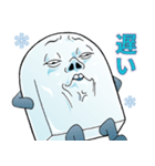 【氷結!】Mr.上から目線(個別スタンプ:31)