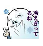【氷結!】Mr.上から目線(個別スタンプ:32)
