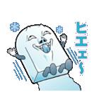 【氷結!】Mr.上から目線(個別スタンプ:33)