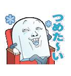 【氷結!】Mr.上から目線(個別スタンプ:34)