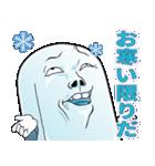 【氷結!】Mr.上から目線(個別スタンプ:35)
