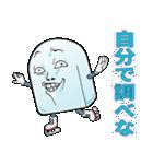 【氷結!】Mr.上から目線(個別スタンプ:36)