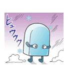 【氷結!】Mr.上から目線(個別スタンプ:40)
