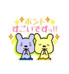 しんせつウサギ★しゅしゅ隊2