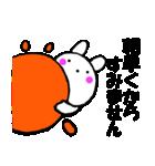 主婦が作ったデカ文字うさぎ 全部敬語3(個別スタンプ:03)