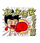 ホームサポーター ボクシング編(個別スタンプ:02)