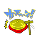 ホームサポーター ボクシング編(個別スタンプ:03)