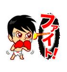 ホームサポーター ボクシング編(個別スタンプ:04)