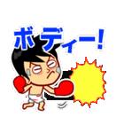 ホームサポーター ボクシング編(個別スタンプ:06)