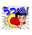 ホームサポーター ボクシング編(個別スタンプ:07)