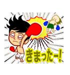 ホームサポーター ボクシング編(個別スタンプ:09)