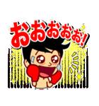 ホームサポーター ボクシング編(個別スタンプ:10)