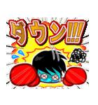 ホームサポーター ボクシング編(個別スタンプ:12)