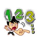 ホームサポーター ボクシング編(個別スタンプ:13)
