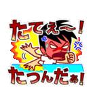 ホームサポーター ボクシング編(個別スタンプ:15)