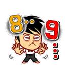 ホームサポーター ボクシング編(個別スタンプ:16)
