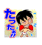 ホームサポーター ボクシング編(個別スタンプ:17)