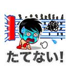 ホームサポーター ボクシング編(個別スタンプ:18)