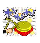ホームサポーター ボクシング編(個別スタンプ:19)