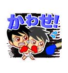 ホームサポーター ボクシング編(個別スタンプ:23)