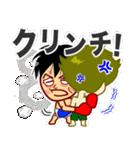 ホームサポーター ボクシング編(個別スタンプ:25)