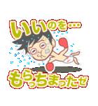 ホームサポーター ボクシング編(個別スタンプ:27)