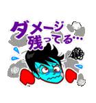 ホームサポーター ボクシング編(個別スタンプ:28)