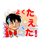 ホームサポーター ボクシング編(個別スタンプ:34)