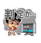ホームサポーター ボクシング編(個別スタンプ:35)