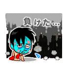 ホームサポーター ボクシング編(個別スタンプ:37)