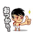 ホームサポーター ボクシング編(個別スタンプ:40)
