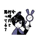兎面男子(個別スタンプ:2)