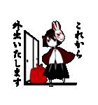 兎面男子(個別スタンプ:3)