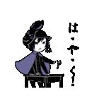 兎面男子(個別スタンプ:6)