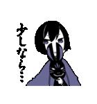 兎面男子(個別スタンプ:10)
