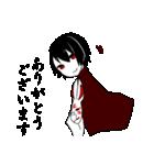 兎面男子(個別スタンプ:11)